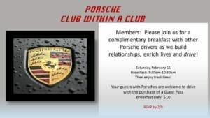 porche club 1 300x169 - February 11, 2017 - Porsche Club within a Club